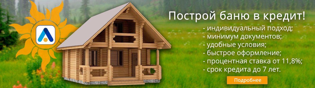 Как заказать дополнительные минуты на мтс украина